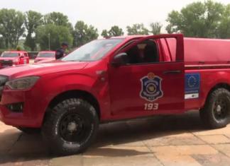 Screenshot 2021 06 26 at 19 17 27 EU donacija 27 najsavremenijih vatrogasnih vozila za borbu protiv sumskih pozara sirom Sr... 324x235 - Prijepolje info VESTI